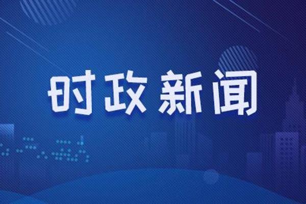 国家文物局公布2021年度中华文物全媒体传播精品(新媒体)推介项目和入围项目名单