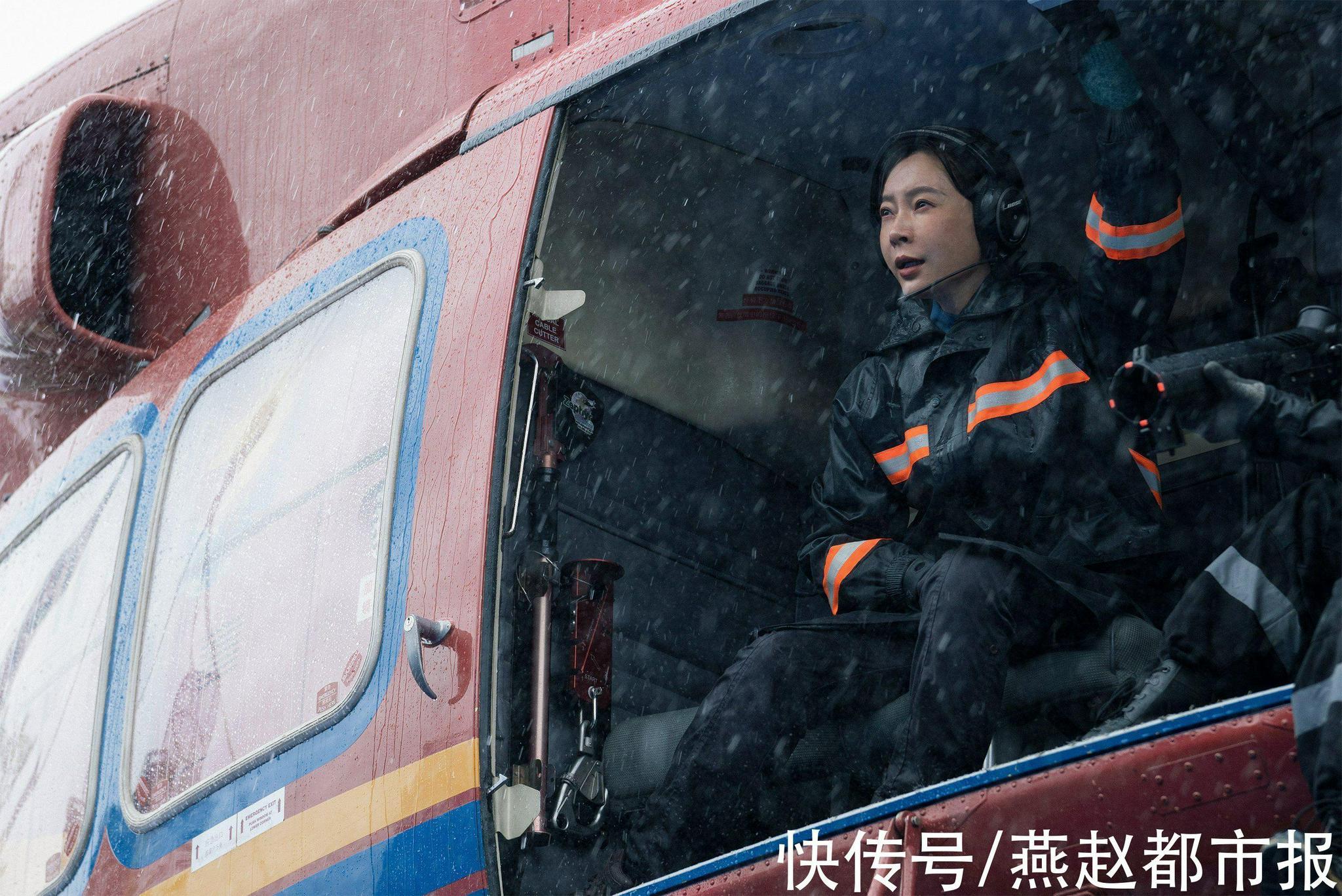 朱一龙黄志忠新片《峰爆》聚焦中国式救援 票房破3000万