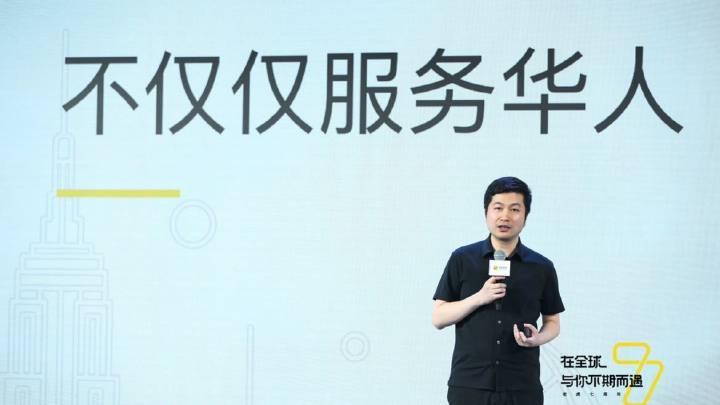 老虎证券七周年定位升级:不仅服务全球华人 美国非华人用户比已超50%
