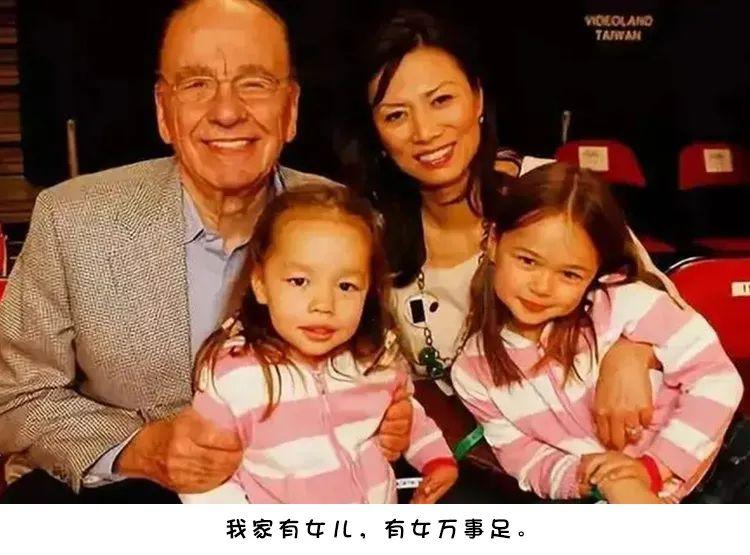 凭两个女儿豪赚270亿,野心家邓文迪的育儿经,似乎比撩汉更硬核