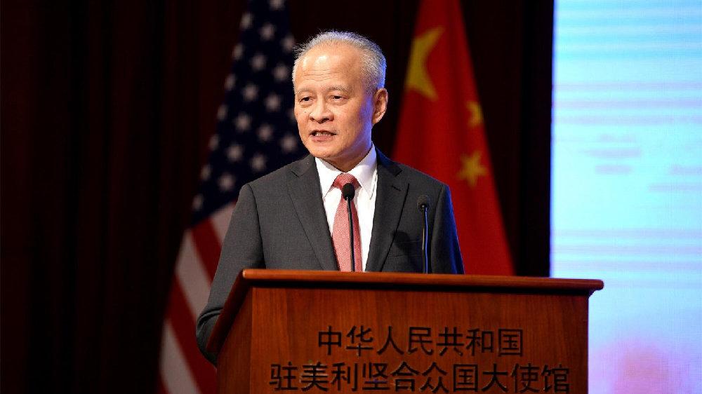 """驻美大使崔天凯发表辞别信,他为何""""超期服役""""?丨慢点·观察"""