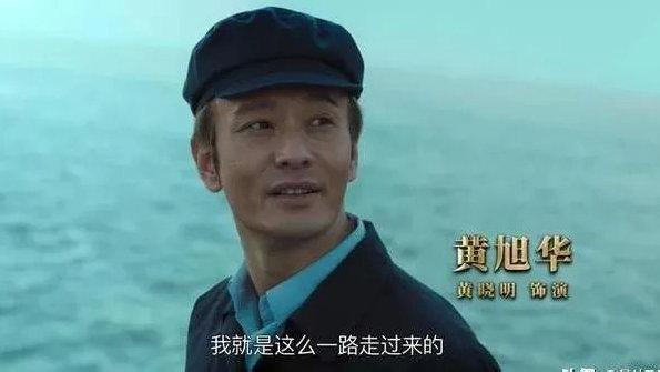 """郑晓龙谈《功勋》八位""""功勋""""演员,""""德艺双馨""""是硬核标准"""