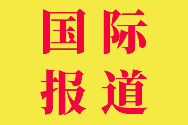 """进博会""""展品变商品"""" 上海""""进博集市""""受追捧"""
