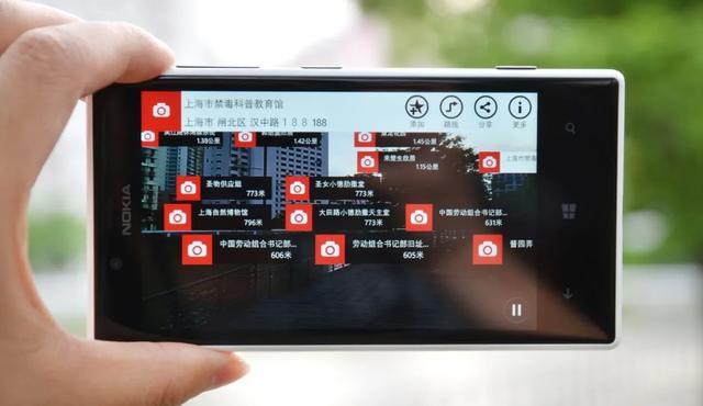 诺基亚造过纸,做过军工,卖手机,还做了个价值195亿的地图 liuliushe.net六六社 第16张