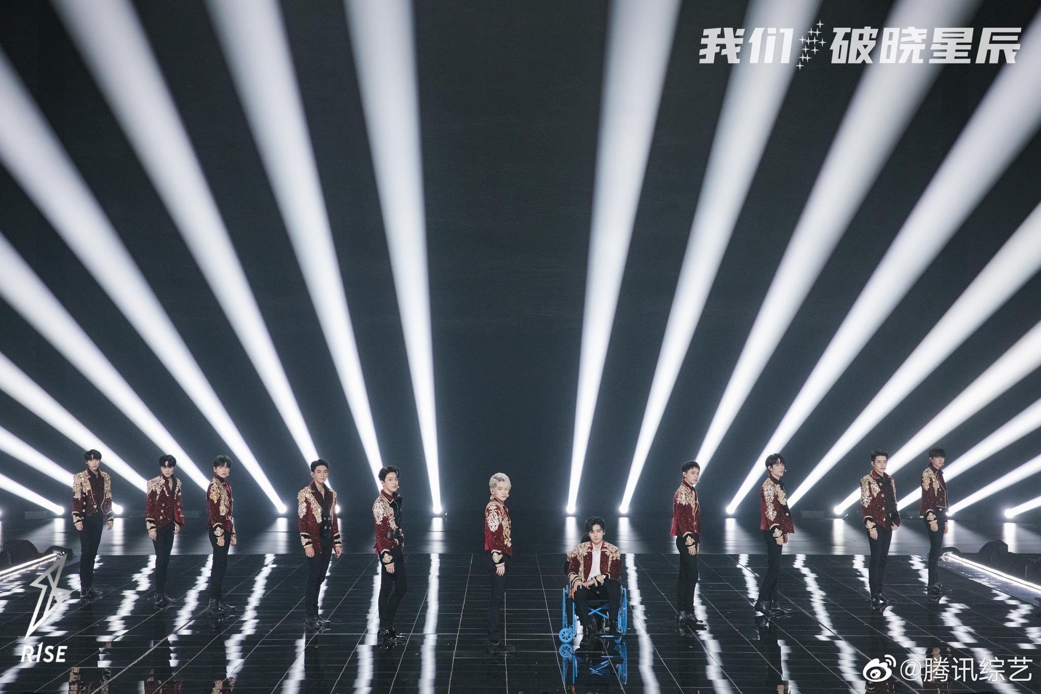 """""""我们,破晓星辰""""R1SE告别限定演唱会最终场暨告别典礼……"""