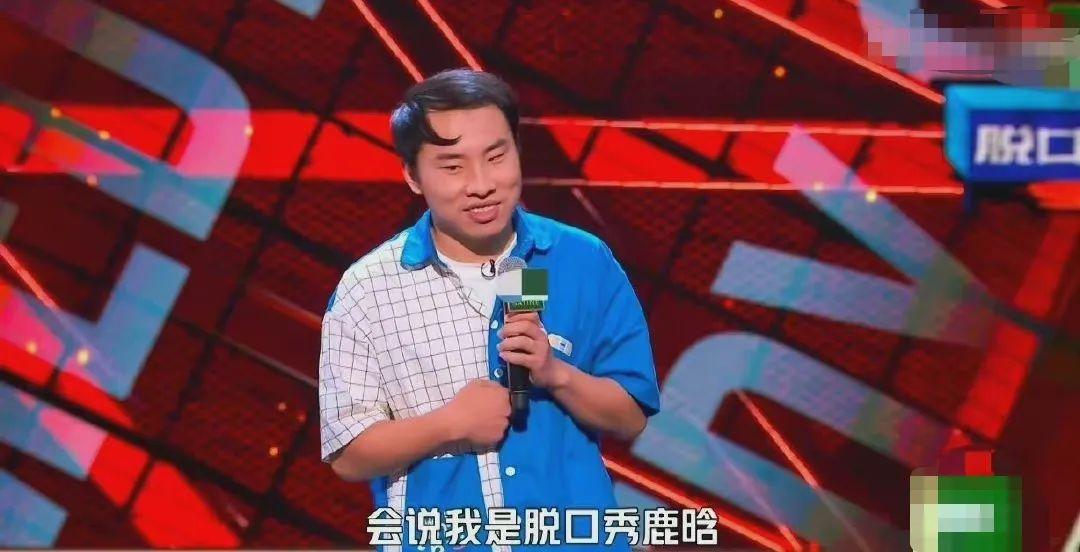 """吴京儿子发型像徐志胜?""""脱口秀鹿晗""""靠啥火成这样"""