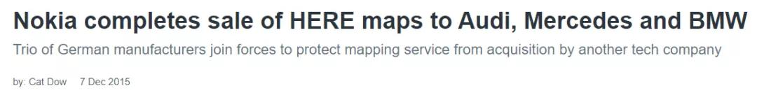 诺基亚造过纸,做过军工,卖手机,还做了个价值195亿的地图 liuliushe.net六六社 第13张