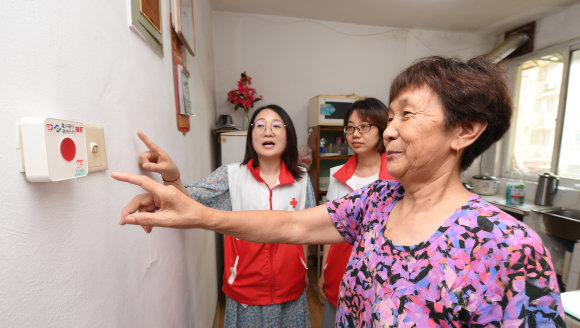 """(社会)""""博爱互助金""""助力社区志愿服务"""