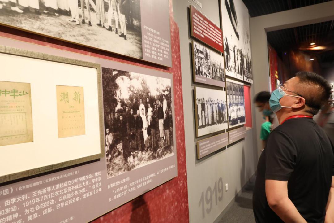 全国劳模走进首都博物馆