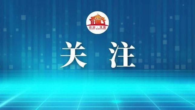 2021年沈阳市民办义务教育学校招生报名录取工作20问