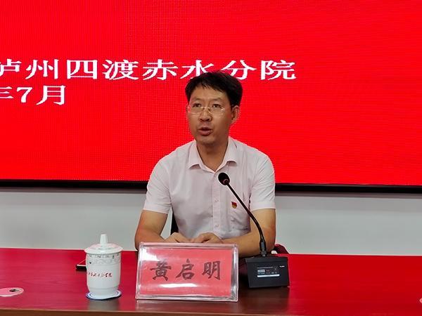 """民盟宜宾市委""""深化政治交接,提升履职能力""""培训班开班"""