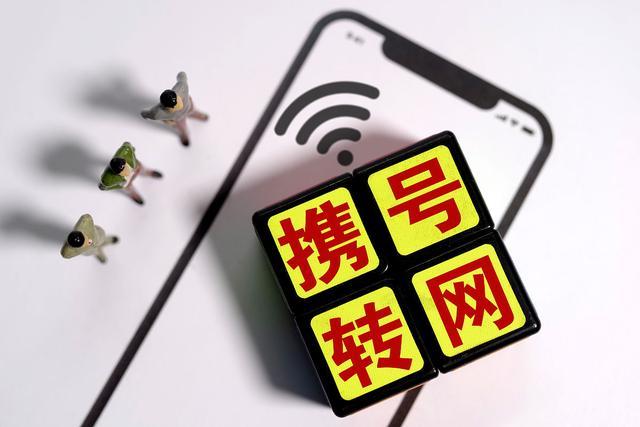"""中国移动2个""""老板号段"""",如今很少见到,极具收藏价值"""