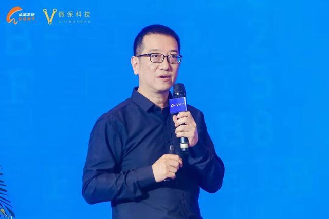 微保科技董事长杨斌:用数字人民币架起医院与保险公司之间的桥梁,实现实时理赔