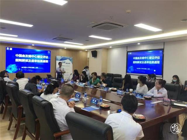中国云南罕见病联盟血友病诊疗中心在昆成立