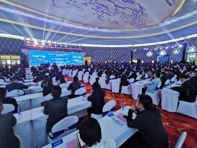 国家中药材标准化与质量评估创新联盟甘肃省联络站在定西成立