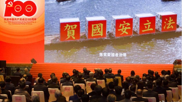 """特首及""""3司13局""""高官齐发声,赞中国共产党辉煌成就!丨香港一日"""