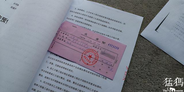 沐鸣2注册登录 洛阳一楼盘承诺买顶楼送装修,装修不到一半却停工