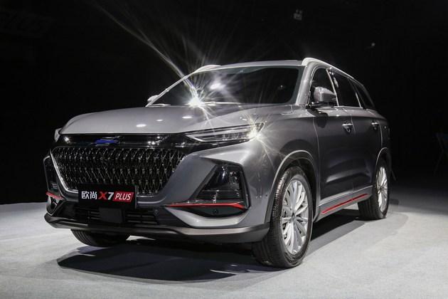 长安欧尚全新旗舰SUV将上市,动力与油耗兼得