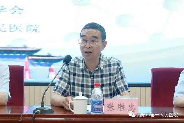 南阳市第一人民医院当选中西医结合麻醉专业委员会主任委员单位