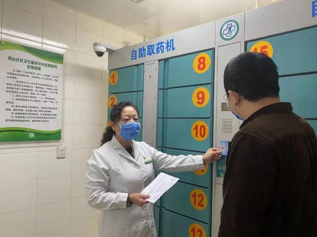 短缺药品可为百姓送上门,北京朝阳区移动药房上线啦