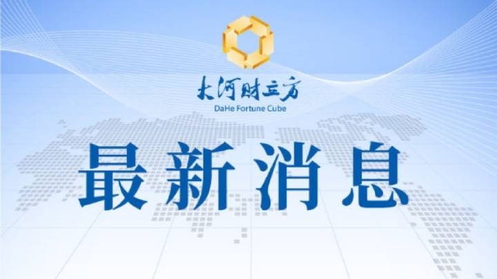7-ELEVEn河南向郑州市民投放万份公益物资包