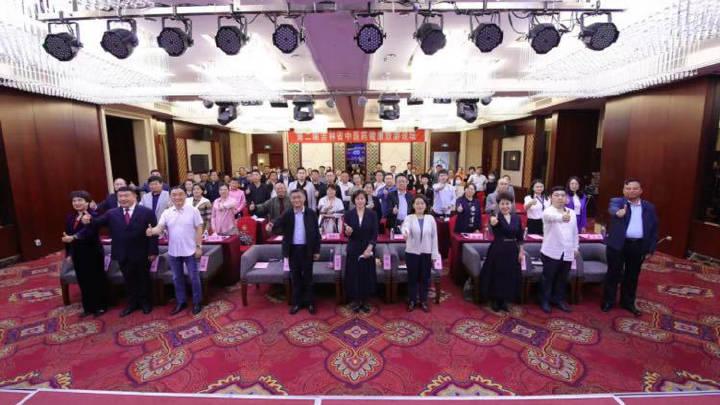 第二届吉林省中医药健康旅游论坛成功举办