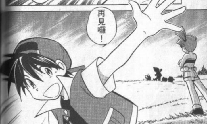 『真斗』作画漫画《宠物小精灵 特别篇》第8话 VS宝石海星
