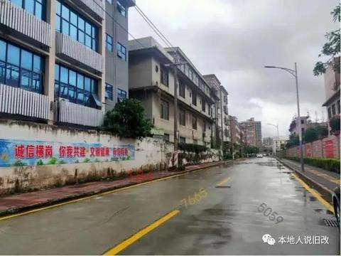 坝心村旧改,横岗老商业街,阳基集团打造开发