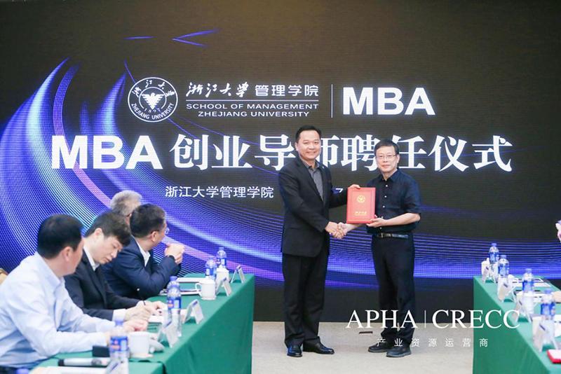 助力双循环 第二十一届中国文旅全球论坛举办