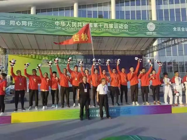 全运会勇夺三金一银 东北电力大学组建的吉林省龙舟队载誉而归
