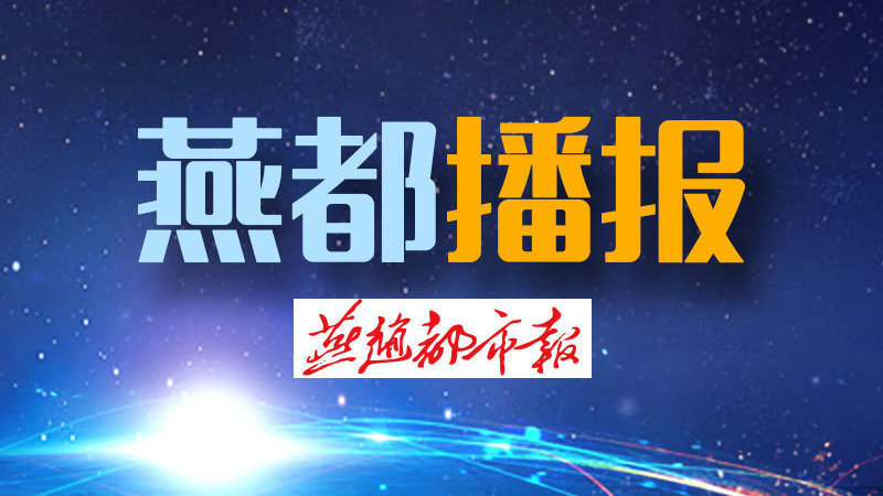 河北省教育考试院发布2021年河北省高考志愿填报须知