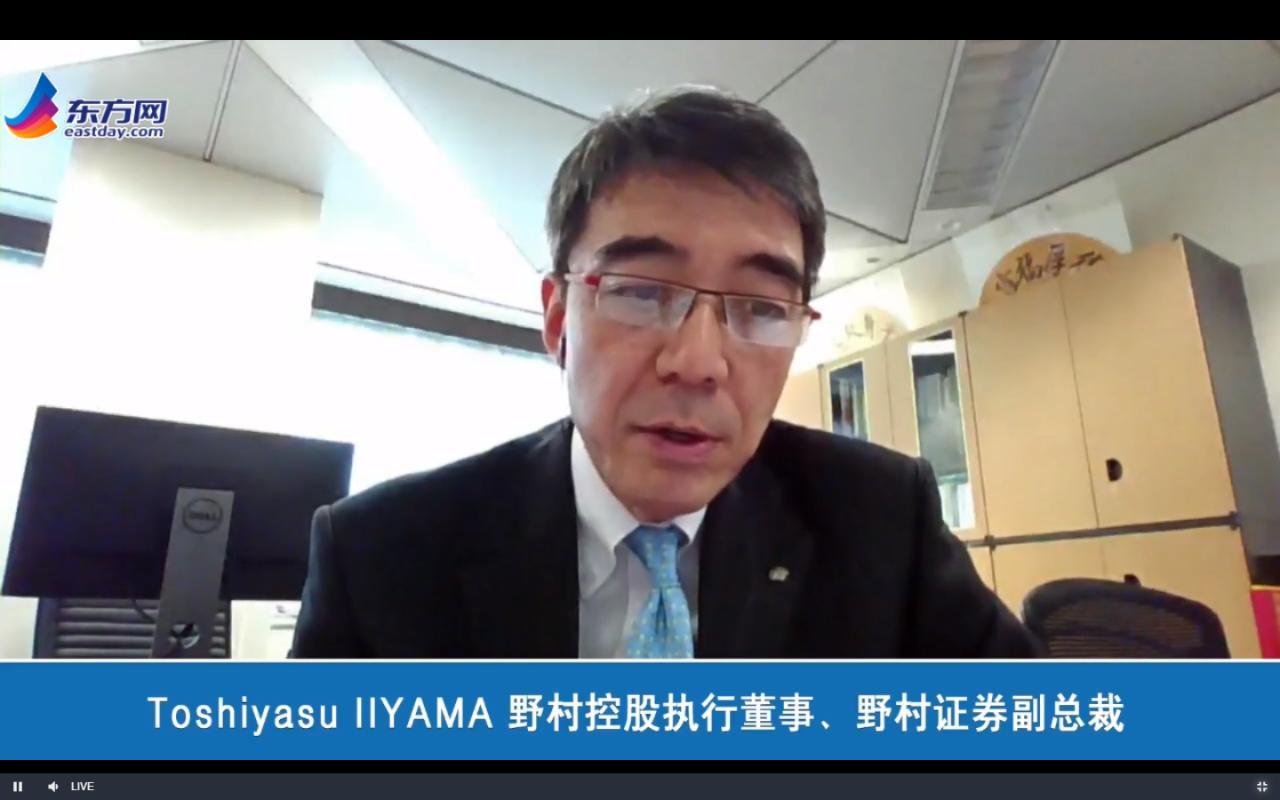 野村证券副总裁饭山俊康:股权基金是初创企业非常重要的融资渠道   陆家嘴论坛
