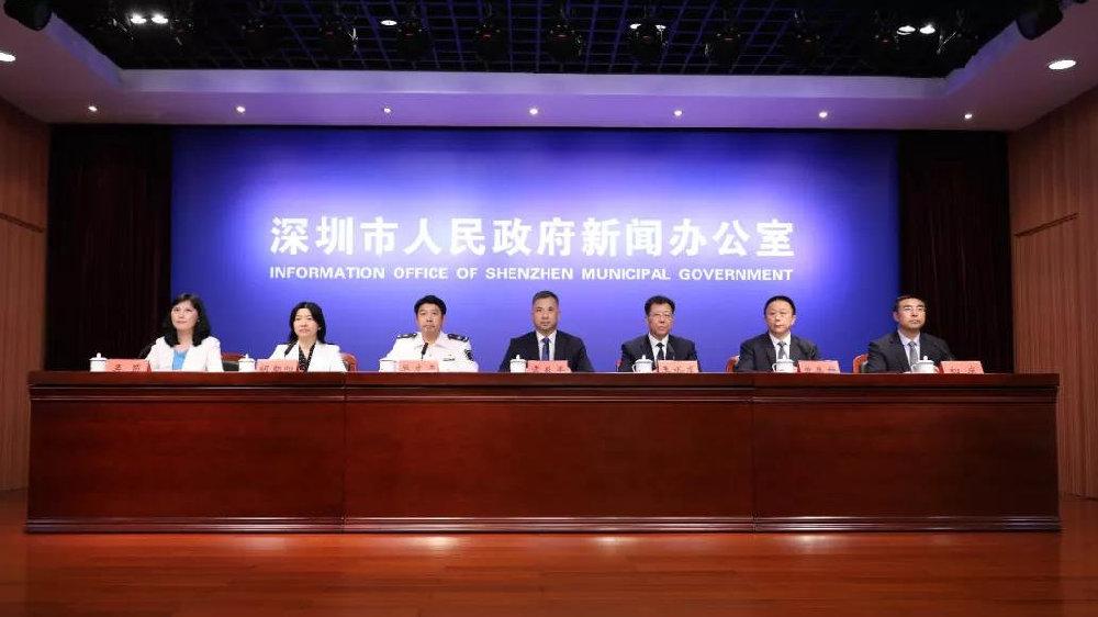 深圳召开疫情防控新闻发布会 高三考生需出具考前7天核酸检测证明