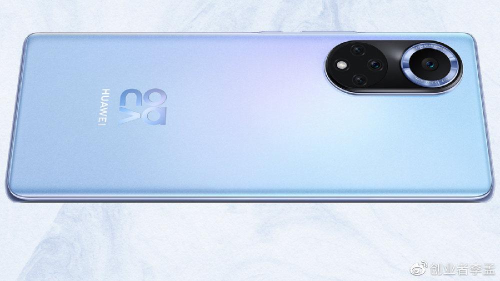 华为Nova9系列售价2699元起,这部4G拍照手机,你会买吗?
