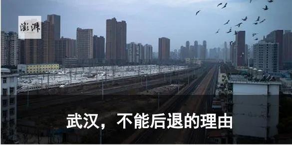 """济南""""地市""""流拍与底价齐现中梁10亿首入"""