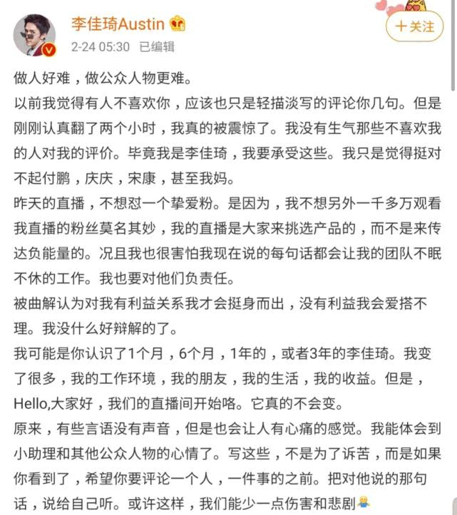 豪掷1.3亿买1000平豪宅!跟唐嫣成邻居,网红钱这么好赚?