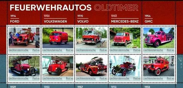 「新邮速递」第十三套邮票《古老的救火车》2020年3月2日发行