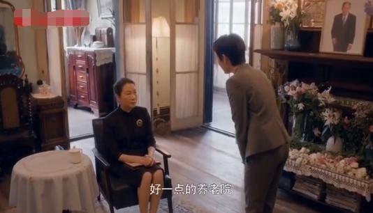 【蜗牛扑克】65岁奚美娟和前夫演同一部剧!男方早另娶妻,她独自带娃生活26年