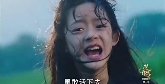12岁的小戏骨黄杨钿甜,小学没毕业就被杨幂签约