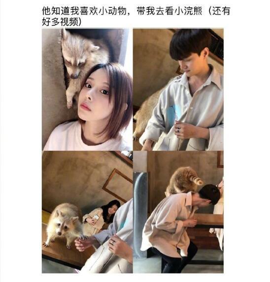 张檬金恩圣公开恋情后,陈沐沐爆料恋情,疑似出轨,女方超漂亮