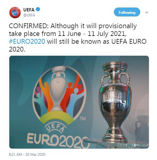 """欧足联官方:明夏欧洲杯名称仍为""""2020欧洲杯"""""""