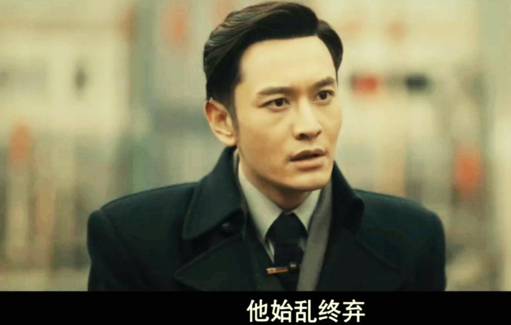 《鬓边不是海棠红》热播 黄晓明成功挽回口碑