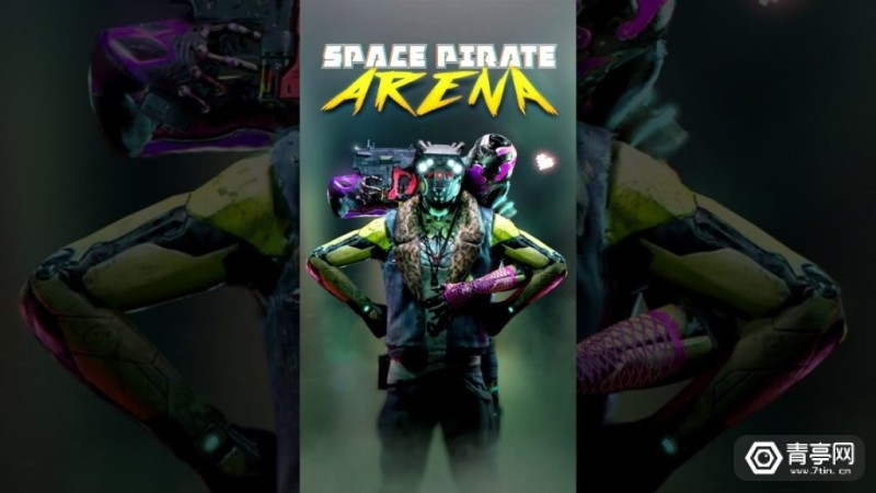 Quest大空间游戏《Space Pirate Arena》开启内测