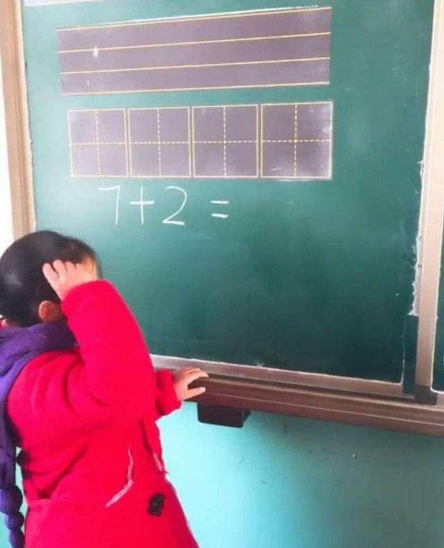 小学生做算式7+2,答案得出二分之七?以为是青铜没想到是王者