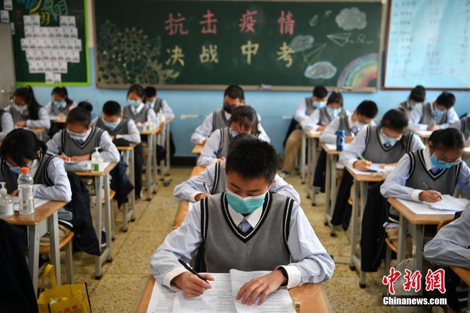 云南省初三高三正式开学