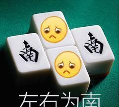 (风象星座篇)十二星座玩起游戏是什么样子的?