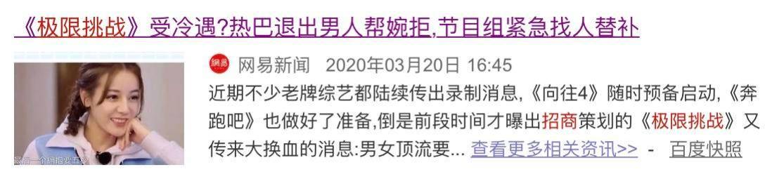 黄磊透露《向往的生活》即将录制,5月开播!嘉宾很可能有肖战