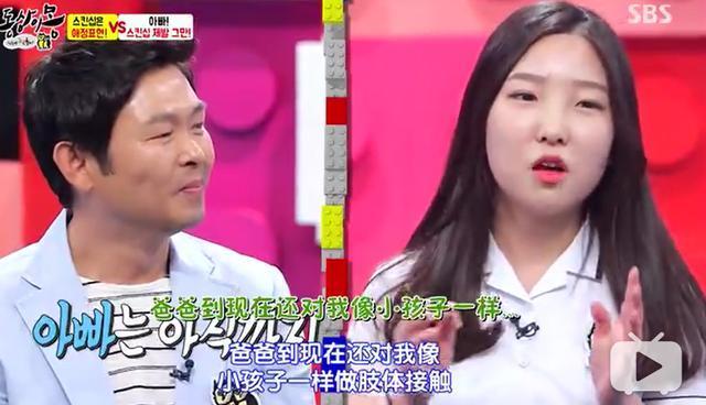 N号房发酵!网友扒出韩综男嘉宾骚扰女儿画面,亲吻摸臀令人窒息