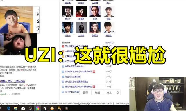 UZI这下玩大了,拿55开表情包当游戏头像,10分钟后房管发来消息