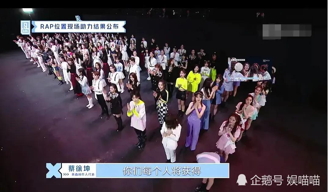 青2第一次公演谢可寅成黑马,下期舞台排名被剧透:孔雪儿金子涵